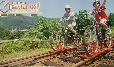 ... 岐阜県飛騨市で誕生しました