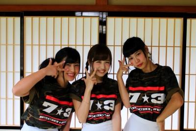東海アイドルユニットプロジェクト『7☆3』(シチサン)