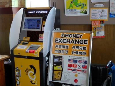 MONEYEXCHANGE