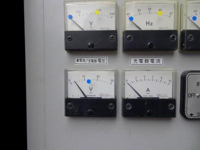 深山荘発電機